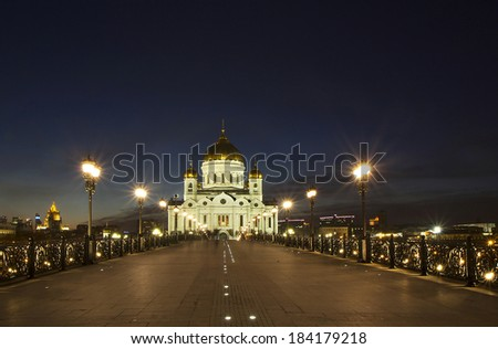 Moscow. The Cathedral Of Christ The Savior. The Cathedral Church of Christ the Savior in Moscow, the Cathedral of the Russian Orthodox Church near the Kremlin on the left Bank of the Moscow river - stock photo