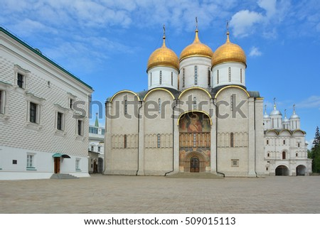 Moscow. The Cathedral of the Assumption