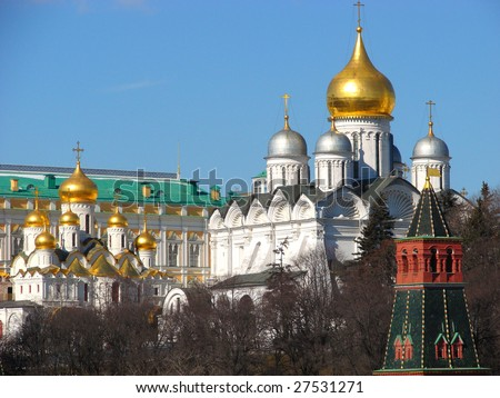 Moscow. The Kremlin wall and architecture monuments in territory of the Kremlin. The big Kremlin palace of congresses, the Arkhangelsk Cathedral. A kind from the river Moscow. - stock photo