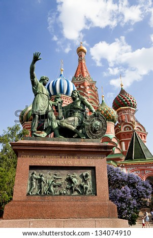 Moscow. The monument to Minin and Pozharsky on Red square - stock photo