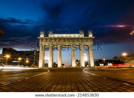 Moscow triumphal gates in Moscow Avenue in St. Petersburg in the evening illumination