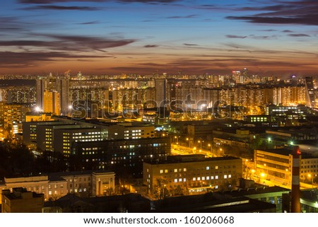 Moscow urban cityscape at night - stock photo