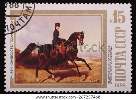 Moscow, USSR-CIRCA 1988: Postage stamp edition Mail USSR shows image of the painting rider on a horse artist N.E Sverchkov - stock photo