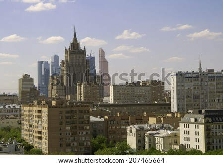"Moscow. View from a belfry of the Cathedral of Christ the Saviour on the Ministry of Foreign Affairs and the business center ""Moscow City"""