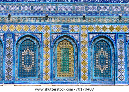 Mosiac on the Dome of the Rock, Templemount. Jerusalem - stock photo