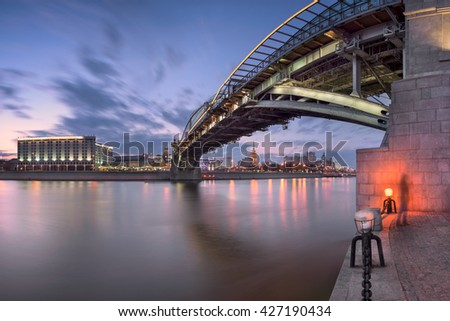Moskva River Embankment and Bogdan Khmelnitsky Bridge, Moscow, Russia