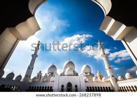 Mosque - Abu Dhabi - stock photo