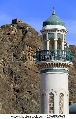 Mosque and watchtower in Old Muscat, Oman