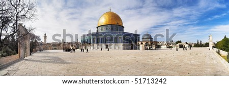 Mosque Dome of the Rock, Jerusalem, Israel - stock photo