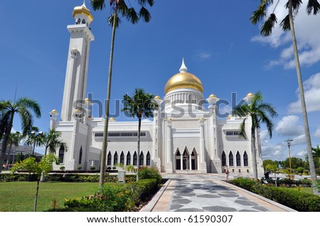 Mosque in Bandar Seri Begawan, the capital of Brunei.
