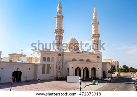 Mosque in Dubai in a summer day, United Arab Emirates