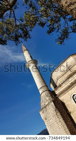mosque in Ioannina city Greece colors