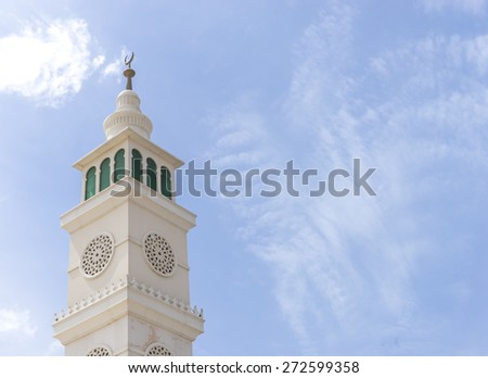 Mosque minaret - stock photo