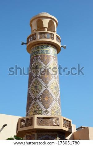 Mosque minaret in Katara Cultural Village in Doha, Qatar, Middle East - stock photo