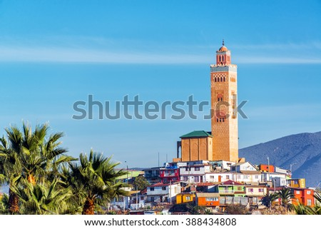 Mosque on top of a hill with houses in Coquimbo, Chile - stock photo