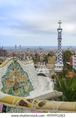 Most beautiful places in Europe - Park Guell in Barcelona - BARCELONA / SPAIN - OCTOBER 5, 2016