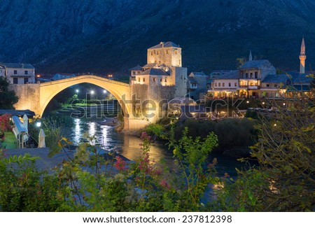 Mostar, Bosnia and Herzegovina - stock photo