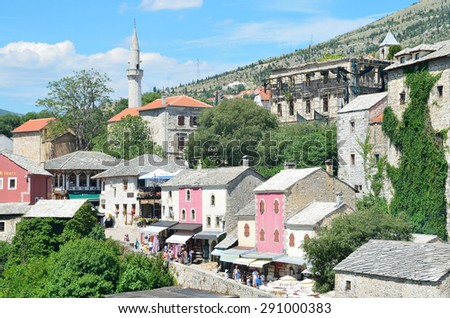 Mostar, Bosnia and Herzegovina, June, 23, 2015,. Nobody, People walking in the ancient city of Mostar