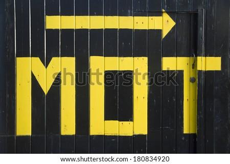MOT - stock photo