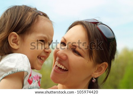 Mother and baby went for a walk in the fresh air - stock photo