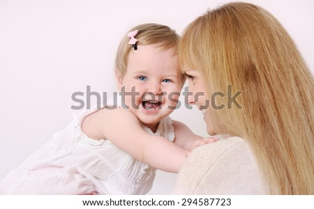 mother and her baby girl, maternity concept, image of beautiful family