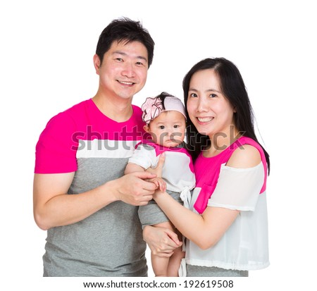 Mother, father and baby daughter - stock photo