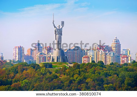 Mother Motherland statue devoted the Great Patriotic War in Kiev, Ukraine. - stock photo
