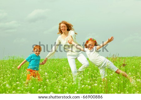 mother with children - stock photo