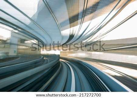 Motion blur of Japanese mono rail