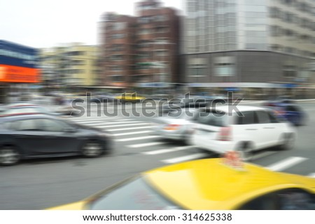 motion blur of traffic congestion in the middle of the city. Defocus background - stock photo