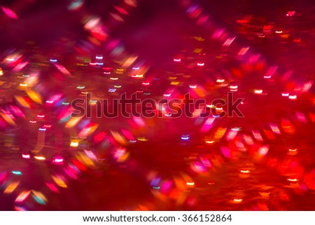 Motion blurred lights background - stock photo