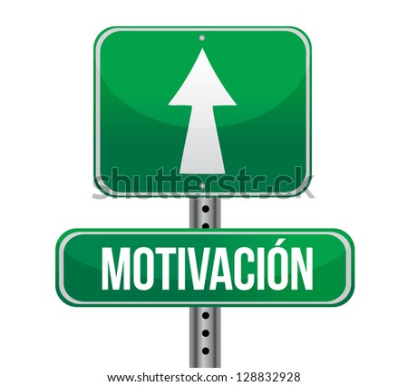motivation green sign in spanish illustration design over a white background