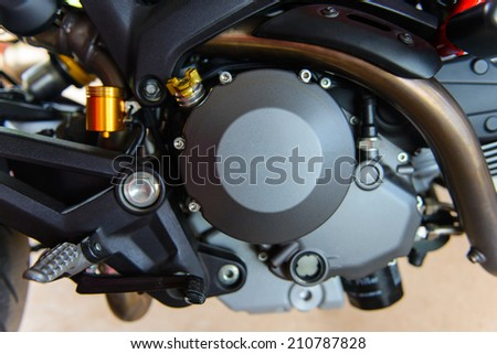 Motorcycle engine.