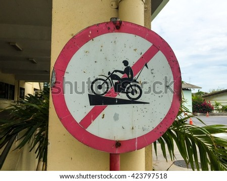Motorcycles prohibited sign in hospital area  - stock photo