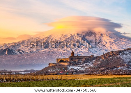 Mount Ararat in Armenia. Sunrise over Ararat in Armenia with Khor Virap Monastery - stock photo