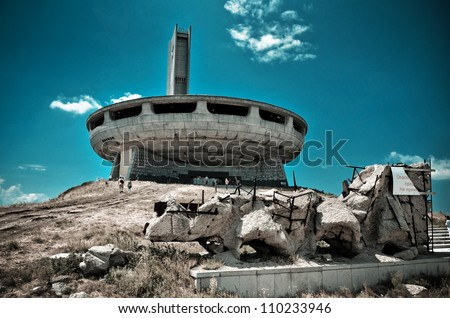 Mount Buzludzha,  Bulgaria. Large, unusual monument built by the Bulgarian Communist Party at Central Stara Planina.