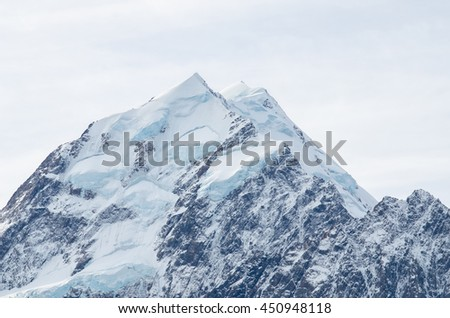 Mount Cook in New Zealand - stock photo