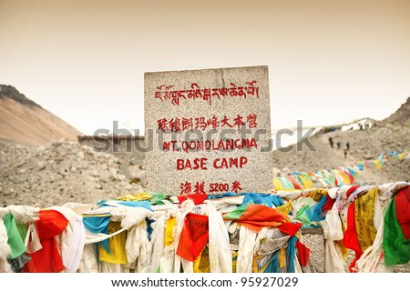 Mount Everest Elevation Sign with Height at Base Camp in Tibet - stock photo