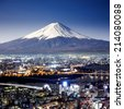Mount Fuji. Fujiyama. Aerial view with cityspace surreal shot. Japan - stock