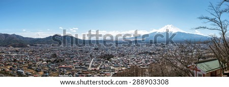 Mount Fuji view from Red pagoda in japan. panorama view - stock photo