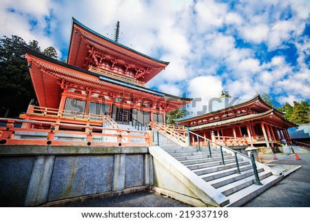 Mount Hiei, Japan - Nov 22, 2013: The Mount Hiei scenery in Kyoto, Japan
