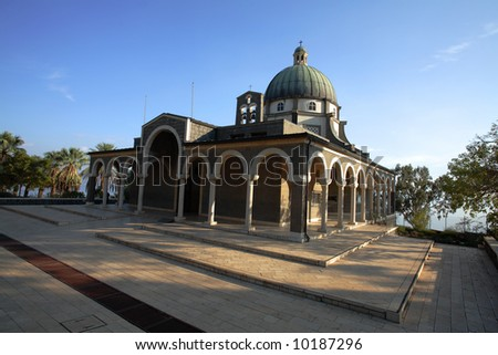 Mount of beatitudes church, overlooking the sea of galilee, Israel