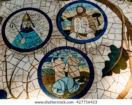 Mount of Beatitudes. Israel. July 9, 2015: Mosaic in the Catholic chapel on Mount of Beatitudes near Tabgha at the Sea of Galilee, Israel