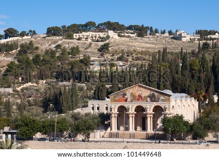 Mount of Olives and Church of All Nations in Jerusalem, Israel - stock photo