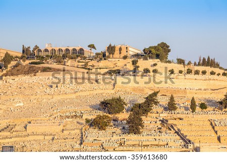 Mount of Olives, Jerusalem, Israel, Middle East - stock photo