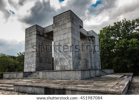 Mount St. Anna, Poland - July 3, 2016: Monument (project Xsawery Dunikowski) and the amphitheater at Mount St. Anne, Poland