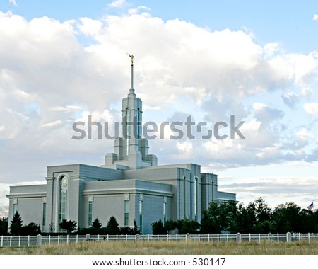 mount timpanogos temple - stock photo