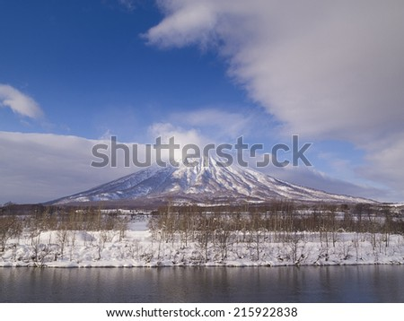 Mount Yotei, an active stratovolcano located in Shikotsu-Toya National Park, Hokkaido, Japan. It is one of the 100 famous mountains in Japan. - stock photo