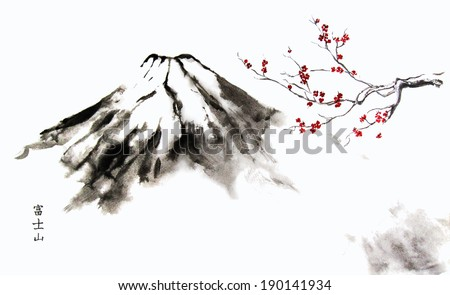 """Mountain Fuji and Cherry Blossom oriental ink painting with Japanese hieroglyphs """"mountain Fuji"""".                         - stock photo"""