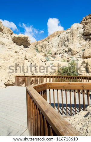 Mountain in Ein Gedi National park, Negev desert, Israel. - stock photo